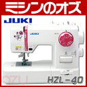 【ママ割会員限定 最大1000ポイントバック!】JUKI 電子ミシン HZL-40 本体