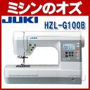 【送料無料】JUKIコンピューターミシン グレイス100B(GRACE 100B) HZL-G100B 【JUKI感謝祭セール対象商品】
