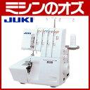 【送料無料】JUKI ロックミシン MO-114D