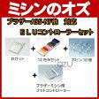 【あす楽対応】ブラザー A35-NF他対応 ELUフットコントローラーセット[RS-OT036]