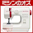 【あす楽対応】【送料無料】ジャノメ JA525(コンパクトミシン) フットスイッチ付き [RS-OT001]