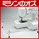 【あす楽対応】ブラザーコンパクトミシン専用ワイドテーブル [RS-OT011]