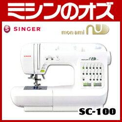 【あす楽対応可能】【送料無料】シンガーミシン モナミ ヌウ SC-100 [RS-SI04…...:ozu:10000043