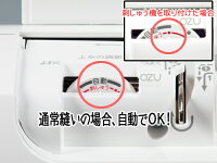 ������̵���ۡڳڥ���_�����ۿ�ȯ�䡪SC100/SC101���������ʲ������ǿ���������ߥ���ɤ��夦������դ���ǽ����ʥߥ̥�SC-150[RS-SI039]