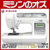 【】【楽ギフ包装】シンガーミシン モナミヌウプラス SC-200 [RS-SI047]