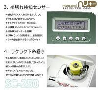 ������̵���ۡڳڥ���_�����ۿ�ȯ�䡪SC200���������ʲ������ǿ���������ߥ���ɤ��夦������դ���ǽ����ʥߥ̥��ץ饹SC-250[RS-SI041]