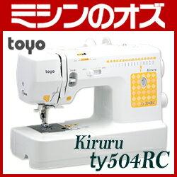 TOYOty504RC