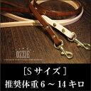 ★本ヌメ革ベンズレザーリード【Sサイズ】★小型犬(推奨体重6〜14キロ)