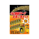☆★12個セット「くもの巣投げテープ(金)」★☆ [パーティーグッズ・カネコ]【_101644×12】