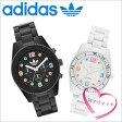 【ペアウォッチ】アディダス 腕時計[ adidas 時計 ]アディダス 時計[ adidas originals 腕時計 ]アディダス オリジナルス 時計[ adidasoriginals 腕時計 ][ペア ペアウォッチ ブランド 記念 プレゼント カップル 記念日 お揃い][送料無料]