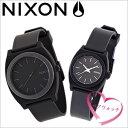 【ペア価格】ペアウォッチ ニクソン 腕時計[ NIXON 時計 ]ニクソン ペア 時計[ ニクソン ペアウォッチ ]メンズ/レディース[ブランド/記念/プレゼン... ランキングお取り寄せ