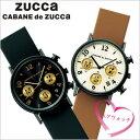 【ギフトラッピング・メッセージカード無料!】[ペアウォッチ/ペア] CABANEdeZUCCA時計 カバンドズッカ腕時計 CABANEdeZUCCA 腕時計 カバンドズッカ 時計[ペアウォッチ/ペア]