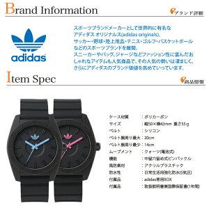 【今月の特価商品】adidas時計[アディダス腕時計]adidasoriginals腕時計[アディダスオリジナルス時計]adidasoriginals腕時計[アディダス時計]adidas時計サンティアゴSANTIAGOメンズ/レディース/ホワイト[シリコン/人気/新作/防水/ブランド]