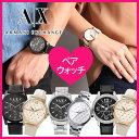 【大人気のアルマーニペアウォッチ!】【ラッピング・メッセージカード無料】アルマーニエクスチェンジ 時計( ArmaniExchange 腕時計 )アルマーニ エクスチェンジ( Armani Exchange )