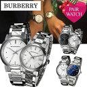【ペア価格】ペアウォッチ バーバリー 腕時計[BURBERRY 腕時計]バーバリー 時計 ペア[BURBERRY 時計]メンズ/レディース[イギリス/チェック ...