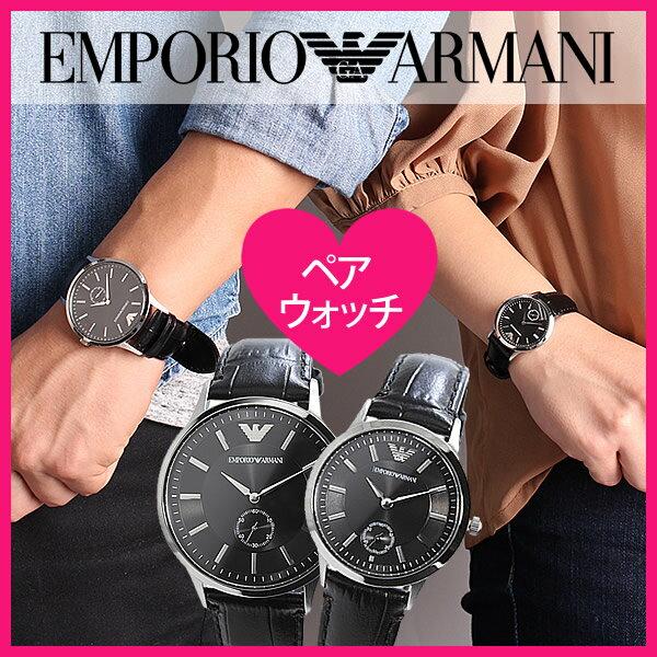 [ペアウォッチ]エンポリオアルマーニ 腕時計[ EMPORIOARMANI 時計 ]エンポリオ アルマーニ 時計[ EMPORIO ARMANI 腕時計 ][EA/エンポリ]AR9100[ブランド/記念/プレゼント/ギフト/カップル/ペア/PAIR/お揃い/人気/夫婦][送料無料][クリスマス ギフト]
