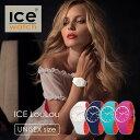 【2016年A/W最新作!】【5年保証対象】アイスウォッチ 腕時計[ ICEWATCH 時計 ]アイス ウォッチ[ ice watch ]アイスルールー[ ic...