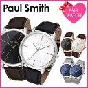 【ペア価格】ペアウォッチ ポールスミス 腕時計[PaulSmith 時計]ポール スミス ペア[Pa