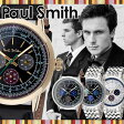 [10%OFF]ポールスミス 腕時計【選べる5種類!】[ PaulSmith 時計 ]ポール スミス 時計[ Paul Smith 腕時計 ]ポールスミス時計 PRECISION プレシジョン メンズ/ブラック [革 ベルト/クロノグラフ/シルバー/新作/人気/ブランド/ビジネス/シンプル/プレゼント/ギフト][送料無料]
