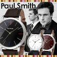 ポールスミス 腕時計【選べる3種類!】[ PaulSmith 時計 ]ポール スミス 時計[ Paul Smith 腕時計 ]ポールスミス腕時計 MA エムエー メンズ/レディース/シルバー[革 ベルト/ブラック/人気/ブランド/ビジネス/シンプル/プレゼント/ギフト/ペア][送料無料][クリスマス ギフト]
