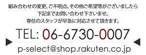【ペアウォッチ】ヴィヴィアン時計[VivienneWestwood腕時計]ヴィヴィアンウェストウッドペア腕時計ヴィヴィアンウエストウッド/メンズ/レディース[ビビアン/ペアウォッチ/セラミック/ブランド/恋人/プレゼント/ギフト/カップル/お揃い/人気/夫婦/記念/結婚][送料無料]