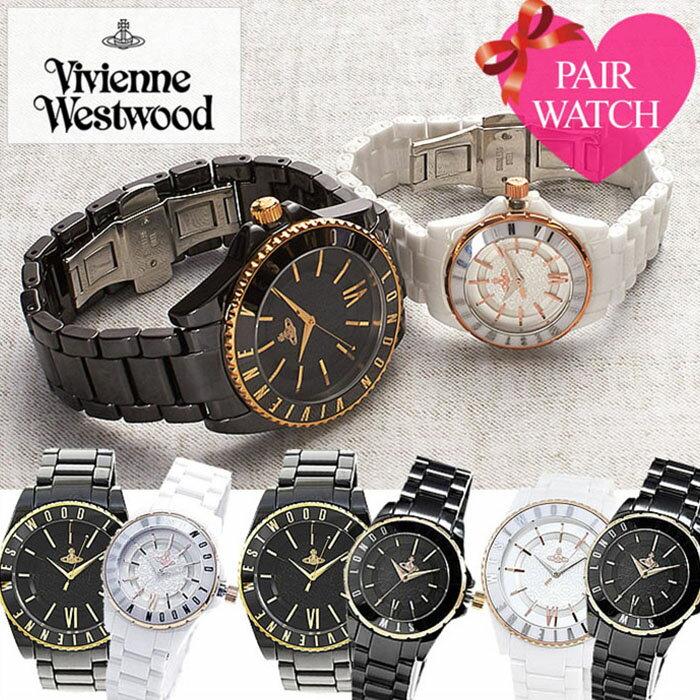 【ペア価格】ペアウォッチ ヴィヴィアン 時計[VivienneWestwood 腕時計][…...:p-select:10063342