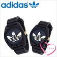 【ペアウォッチ】アディダス 腕時計[ adidas 時計 ]アディダス 時計[ adidas originals 腕時計 ]アディダス オリジナルス 時計[ adidasoriginals 腕時計 ][ペア プレゼント 祝い ギフト 記念 カップル お揃い ブランド][送料無料][中学生/高校生/大学生]