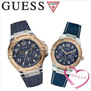 【ペアウォッチ】【5年保証対象】ゲス 腕時計[ GUESS 時計 ]ゲス 時計[ GUESS 腕時計 ][GUESS WATCH][ブランド/記念/プレゼン・・・