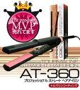 ヘアアイロン トルマリンストレート ヘアーアイロン スリム型/AT-360 パーマ ストパー 縮毛矯正 モテ髪 業務用 コテ 即納 ダメージケア 湿気 ショート 前髪