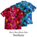 ショッピングアロハシャツ アロハシャツ メンズ アロハ シャツ Strelitzia 全3色 半袖 大きいサイズ メール便利用で 送料無料 沖縄版 かりゆし ココナッツジュース シャツ 結婚式
