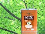 バトン523ホワイト 0.7L 塗料販売