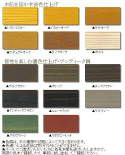 ノンロット205NZカラーシリーズ3.5L木材保護着色塗料販売