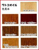 ワトコオイル各色 3.6L 木本来の木肌を表現したオイルフィニッシュ 塗料販売【合計金額11,000以上で!!】