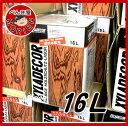 タンネングリーン 16L キシラデコール 106タンネングリーン 16L 塗料販売
