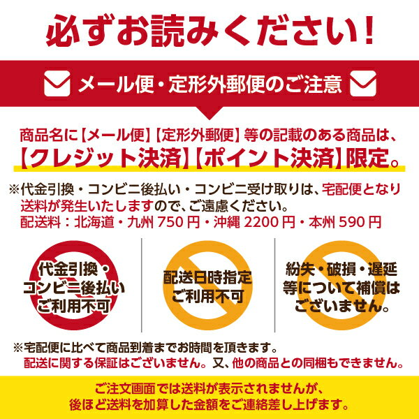 なた豆柿渋歯磨き 130g 定形外郵便発送 gs20の紹介画像3