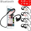 ショッピングbluetooth ワイヤレス イヤホン ランニング Bluetooth4.1スポーツヘッドセット ランニング用 ブルートゥース 無線 耳かけ式 高音質 ワイヤレスステレオヘッドセット iPhone&Android などのスマートフォンに対応 多機種対応 携帯電話用
