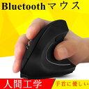 ショッピングbluetooth 人間工学 充電式 ワイヤレスマウス Bluetoothマウス エルゴノミックス設計 6ボタン 2.4GHz 高精度 快適 耐久性 手首に優しい 疲れにくい 小型レシーバー 無線マウス USB