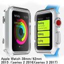 Apple Watch 38mm/42mm 2015年 /Apple Watch 2 (series 2 2016年)(series 3 2017年) ケース バンパー クリア Apple Watch ケース Apple Watch 1/2/3兼用 柔軟な 高品質TPU素材 耐衝撃 全面保護カバー アップルウォッチ ソフトカバー アップルウォッチ シリーズ1/2/3