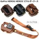 GoPro HERO6 HERO5 カメラケース カバー ケース カメラ収納 インナーソフトレザーケース GoPRO Hero 専用 保護ケース GoPro Hero 6/5 アクセサリー GOPRO HERO6 HERO5カメラ用保護カバー アクセサリー GOPRO HERO6 HERO5 ストラップ ネックストラップ