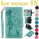 ショッピングミラー Nexus 5X ケース 手帳型 花柄 ミラー付き ネクサス5X ケース 合皮レザー 革Nexus 5Xカバー レザー 革nexus 5x ケース Nexus5Xカバー かわいい ミラー付き ネクサス5X ケース 合皮レザー 革Nexus 5Xカバー レザー