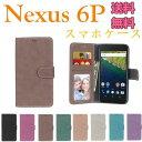 Nexus6P ケースNexus6P 手帳型ケース ネクサス6P ケース google グーグル Nexus6P カバー カード入れ Softbank Nexus 6P 手帳型ケースケース 手帳 Nexus6P 手帳型ケース ネクサス6P ケース google グーグル Nexus6P カバー カード入れ Nexus6P ケース
