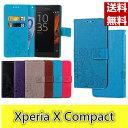 ショッピングsony Sony Xperia X Compact 手帳型ケース クローバー柄 SO-02Jケース かわいい 横開き カード収納 革 レザーケース 保護ケース スマホケース 多収納 携帯ケース