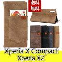 ショッピングSONY Sonyケース Xperia XZケース 保護カバー SO-02Jケース Xperia X Compact専用ケース カード/札収納可能 手帳型 おしゃれ SO-01Jケース 横開き カード収納 携帯ケース レザーケース スマホケース スタンド機能