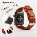 ショッピングedition Apple watch 38mm 42mm ベルト バンド アップル ウォッチ ベルト レトロ風 本革 アップルウォッチ 軽量 アダプター付き バンド 牛革 時計バンド 38mm用 42mm用/取り付け易い 高品質 ベルト用連結部件パーツ付き 明るく、高級感のあふれる本革タイプのベルトです