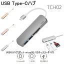 ショッピングsdカード USB TYPE-C ハブ USB3.0ハブ2ポート microSD/SDカードリーダー付 1.05m Macbook USB Type Cハブ USB-C USB3.0ハブ/2ポート microSD/SDカードリーダー付 USBハブ
