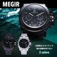 【送料無料】MEGIR ダイバーズ ウォッチ パネライタイプ クロノグラフ 腕時計 クロノ ビッグバン スポーティ メンズ 黒 スポーティ カジュアル フォーマル