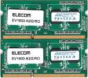 ELECOM EV1600-N2G/RO 2枚組 PC3-12800S (DDR3-1600) 2GB x 2枚組み 合計4GB SO-DIMM 204pin ノートパソコン用メモリ 動作保証品 【中古】