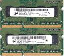 Micron 低電圧対応 PC3L-12800S (DDR3L-1600) 2GB x 2枚組み 合計4GB SO-DIMM 204pin ノートパソコン用メモリ 動作保証品【中古】