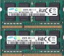 SAMSUNG PC3L-12800S (DDR3L-1600) 4GB x 2枚組み 合計8GB 低電圧モデル 電圧1.35V SO-DIMM 204pin ノートパソコン用メモリ 動作保証品【中古】