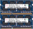 hynix PC3-12800S (DDR3-1600) 4GB x 2枚組み 合計8GB SO-DIMM 204pin ノートパソコン用メモリ 動作保証品【中古】